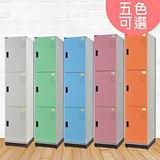 HAPPYHOME 莉洛姆多用途鋼製三層置物櫃RU6-KH-393-5003T五色可選-免運費