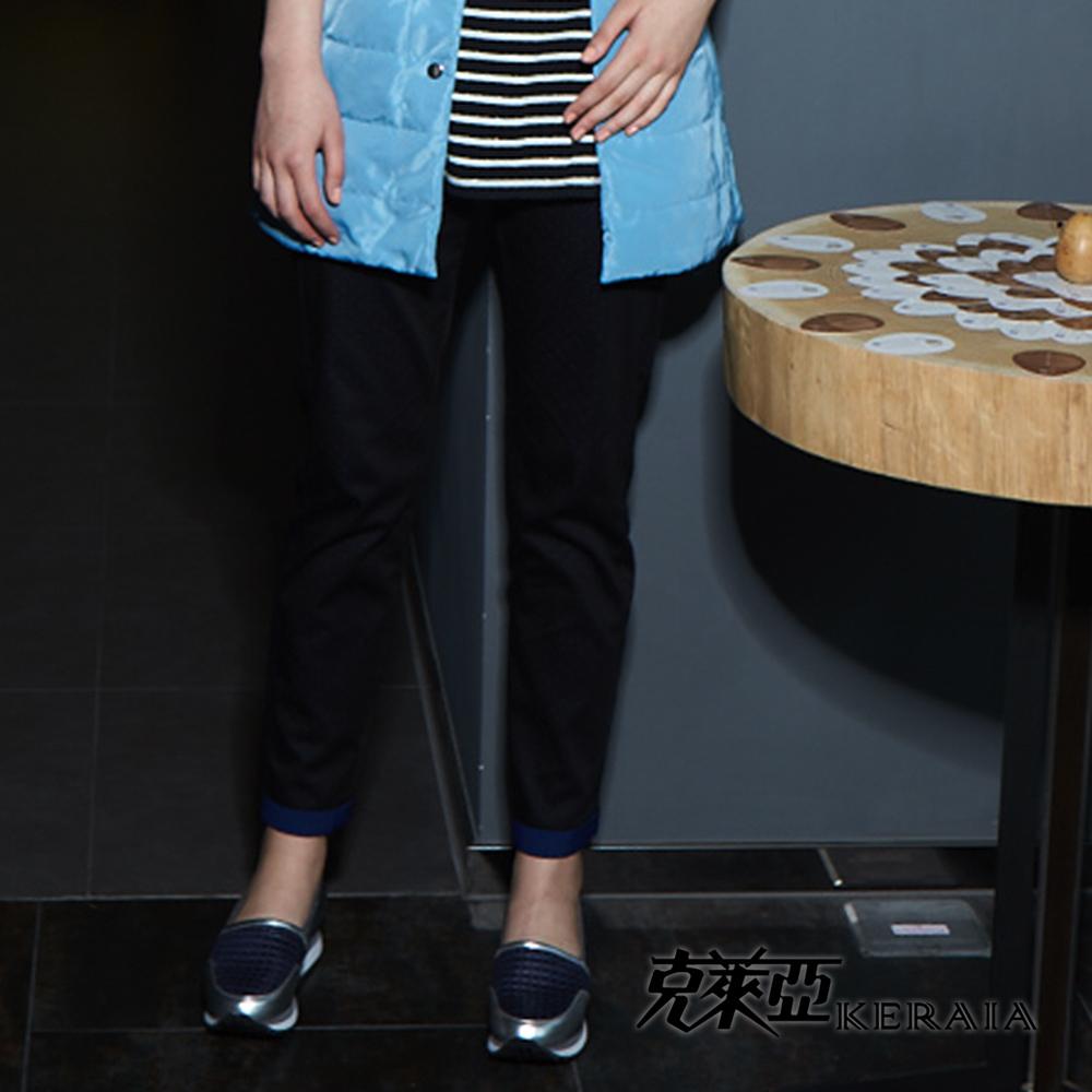 【克萊亞KERAIA】雙色點點反摺修身長褲