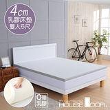 【House Door】超吸濕排濕表布4cm厚Q彈乳膠床墊-雙人5尺