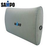 SAMPO 聲寶健康舒服按摩枕 ME-D808GL