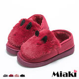【Miaki】雪靴韓可愛貓耳休閒毛絨厚底懶人包鞋 (灰色 / 皮紅色 / 紅色 / 黑色)