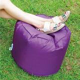 KISS 遠紅外線防潑水牛津布懶骨頭椅凳-紫色