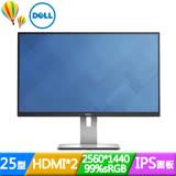 [送原廠喇叭] DELL UltraSharp U2515H 25型AH-IPS面板2K液晶螢幕/原廠三年保固
