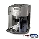 【Delonghi】IFD全自動咖啡機(ESAM3500)