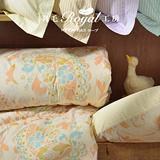 【皇室羽毛工房】日本芬多精羽絨冬被雙人(檸檬)再贈新日式網狀被套