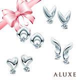 A-LUXE 亞立詩鑽石 My Angel 0.06克拉美鑽耳環(四款任選)