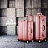 Rowana 閃耀律動立體拉絲輕量鋁框行李箱 25+29吋(玫瑰金)