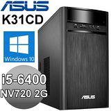 ASUS K31CD-0031A【雙劍雄兵】(i5-6400/4G/1TB/NV720 2G/WIN10) 超值家用電腦