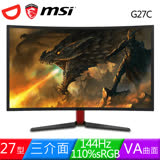 MSI Optix G27C 27吋VA面板144Hz極速曲面電競螢幕