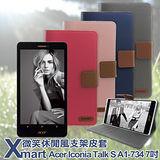 XM Acer Iconia Talk S A1-734 7吋 微笑休閒風支架皮套