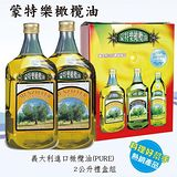 蒙特樂 義大利進口橄欖油(PURE)2公升x2瓶 R-22