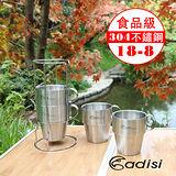 ADISI 生活家雙層不銹鋼杯組 AS16192 【一組四入】 / 城市綠洲 (露營、多人可用、食用級、304不鏽鋼)