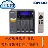 【隨貨附贈小米隨身風扇】QNAP 威聯通 TS-453A-4G 4-Bay 網路儲存伺服器