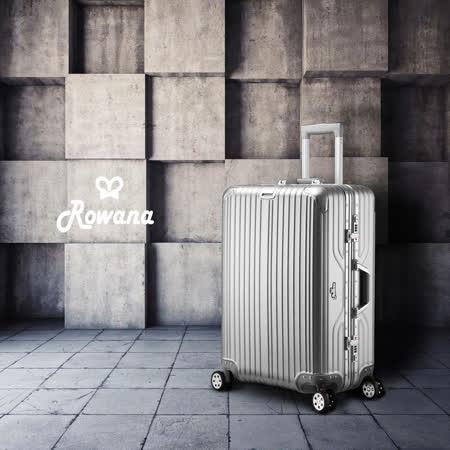 Rowana 閃耀律動立體拉絲輕量鋁框行李箱 25吋(雅致銀)