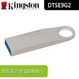 Kingston 金士頓 DataTraveler SE9 G2 USB3.0 32GB 金屬外殼 隨身碟 - DTSE9G2/32G