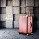 Rowana 閃耀律動立體拉絲輕量鋁框行李箱 25吋(玫瑰金)