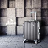 Rowana 美式率性掛扣鋁框行李箱 20吋(鐵灰色)