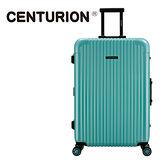 【CENTURION】美國百夫長29吋行李箱-蒂芬妮藍tfn(鋁框箱)