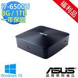 (超值福利品)ASUS華碩VivoMini UH65H i7-6500U雙核心/8G/1TB/Win10【終極悍將】迷你電腦(65U4ATA)
