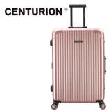【CENTURION】美國百夫長29吋行李箱-玫瑰金a01(鋁框箱)