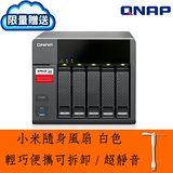 【隨貨附贈小米隨身風扇】QNAP 威聯通 TS-563-2G 5Bay NAS