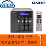 【隨貨附贈小米隨身風扇】QNAP 威聯通 TVS-471-i3-4G 4Bay NAS