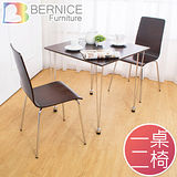 Bernice-迪克2.5尺方型餐桌椅組-胡桃色-1桌2椅-DIY