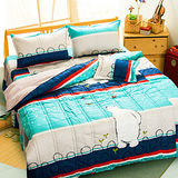 Carolan歡樂北極熊 雙人五件式精梳棉兩用被床罩組