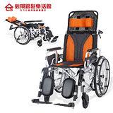 【必翔銀髮】均佳鋁合金躺式輪椅-JW-020
