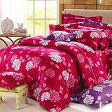 Carolan萬紫千紅-紅雙人五件式精梳棉兩用被床罩組