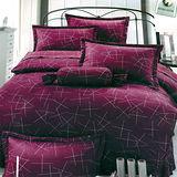 Carolan璀璨-紅 雙人五件式精梳棉兩用被床罩組