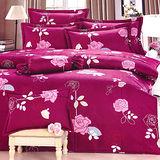 Carolan女人香 雙人五件式精梳棉兩用被床罩組