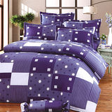 Carolan湛藍 加大五件式精梳棉兩用被床罩組