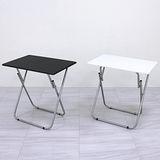 【環球】[耐重型]長方形折疊桌/餐桌/洽談桌/休閒桌/拜拜桌/便利桌(二色可選)