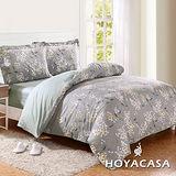 《HOYACASA繽紛如夢》雙人四件式抗菌精梳棉兩用被床包組