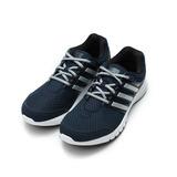 (男) ADIDAS Galaxy 2 Elite M Textile 避震跑鞋 深藍 BB1666 鞋全家福