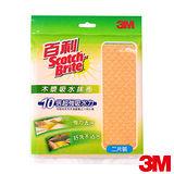 3M 百利木漿棉吸水抹布-兩片包