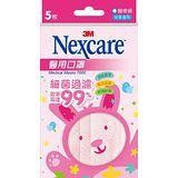 3M 兒童醫用口罩 (未滅菌) - 5 片包 粉紅