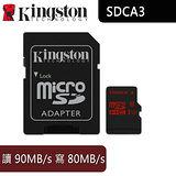 Kingston 金士頓 Micro SDXC TF 128G USH-I U3 高速90/80MB 附轉卡 SDCA3/128GB