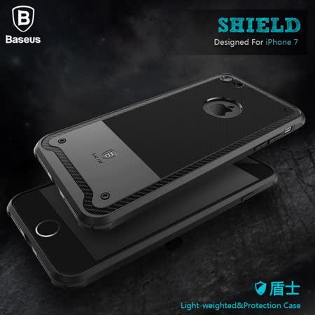 【Baseus】Apple iPhone7 Plus (5.5吋)  盾士套  手機殼 後蓋式 TPU 保護套 防摔 -friDay購物 x GoHappy