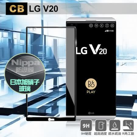 CB LG V20 滿版2.5D鋼化玻璃貼-黑色 -friDay購物 x GoHappy