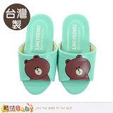 魔法Baby 兒童室內拖鞋 台灣製LINE熊大正版 sh0018