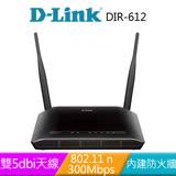 【D-LINK 友訊科技】DIR-612 Wireless N300 無線寬頻路由器