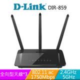【D-LINK 友訊科技】DIR-859 AC1750 雙頻 Gigabit無線路由器