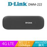 【D-LINK 友訊科技】DWM-222 4G LTE 150Mbps 行動網路介面卡