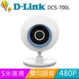 【D-LINK 友訊科技】DCS-700L 媽咪愛寶寶專用 無線網路攝影機