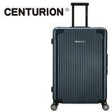 【CENTURION】美國百夫長29吋行李箱-麥迪遜MSN(拉鍊箱/空姐箱)