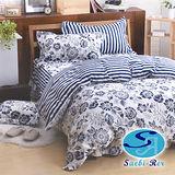 Saebi-Rer-歐風花季 台灣製活性柔絲絨雙人六件式床罩組