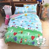 日本濱川佐櫻-元氣森林 台灣製單人三件式精梳棉兩用被床包組