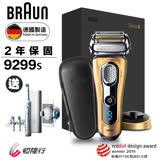 【德國百靈BRAUN】9系列音波電鬍刀9299s(Gold榮耀金)-再送【德國百靈Oral-B】3D電動牙刷Genius9000(顏色隨機)